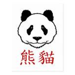 Panda china tarjetas postales