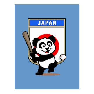 Panda del béisbol de Japón Postal