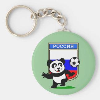 Panda del fútbol de Rusia Llavero Redondo Tipo Pin