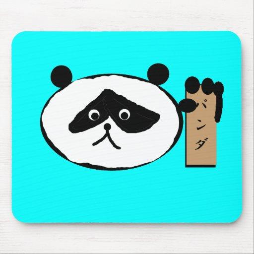 panda tapete de ratones