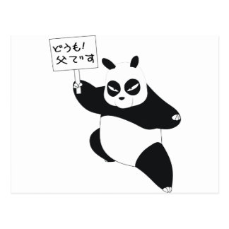 Panda with poster postcard