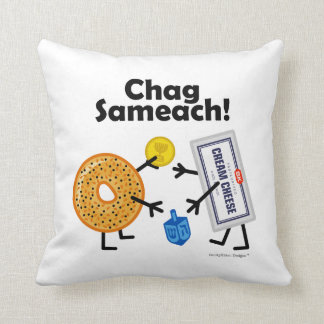 ¡Panecillo y queso cremoso - Chag Sameach! Cojín