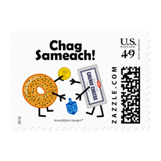 ¡Panecillo y queso cremoso - Chag Sameach! Sello Postal