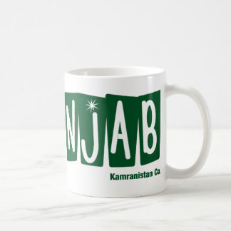Panjab del oeste taza de café