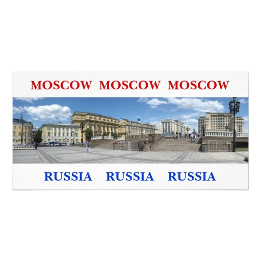 Panoramic Moscow cityscape Photo Card Template