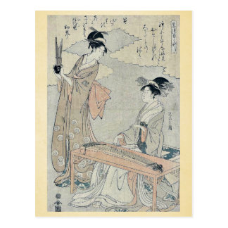 Panpipes del Koto y de Sho por Hosoda, Eishi Ukiyo Postales