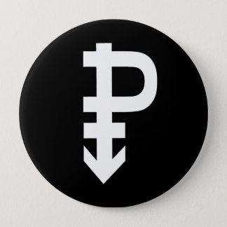 Pansexual Symbol - Pinback Button