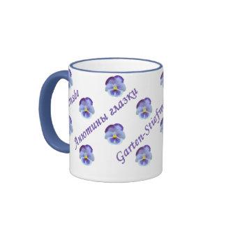 Pansy Ringer-Mug Ringer Coffee Mug
