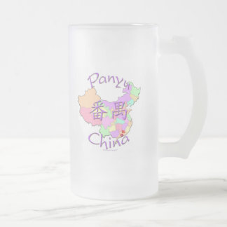Panyu China Taza De Café