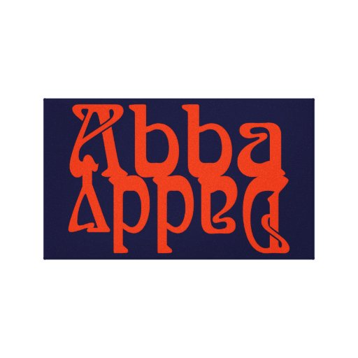Papá de Abba (dios del padre) Lona Envuelta Para Galerías