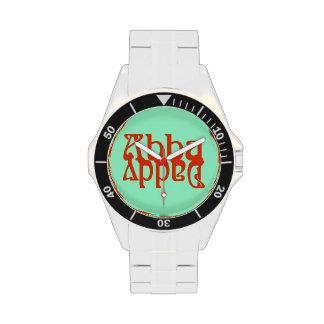 Papá de Abba (dios del padre) Reloj De Mano