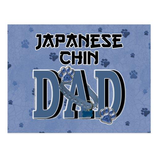PAPÁ de Chin del japonés Postales