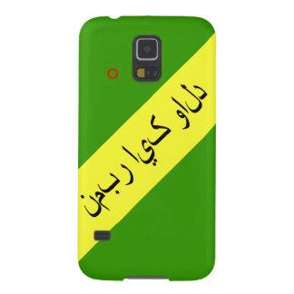 Papá del número uno en Urdu Funda Para Galaxy S5