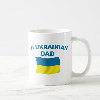 Papá del ucraniano #1 taza