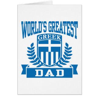 Papá griego felicitacion