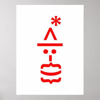 Papá Noel con el Emoticon del smiley del navidad Póster