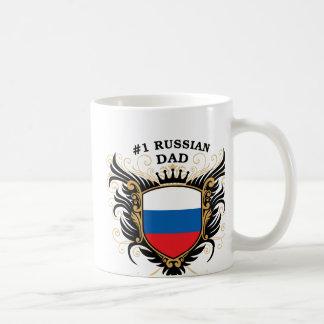 Papá ruso del número uno taza