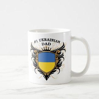 Papá ucraniano del número uno taza