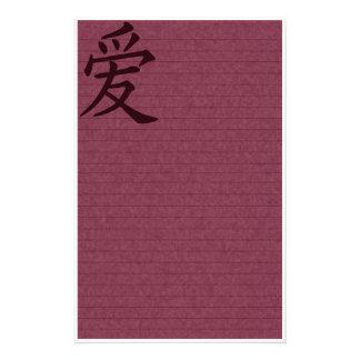 Papel asiático rojo del amor papeleria de diseño