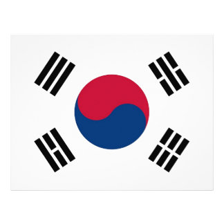 Papel con membrete con la bandera de la Corea del  Membrete Personalizado