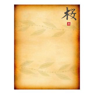 Papel con membrete del estilo japonés del vintage plantilla de membrete