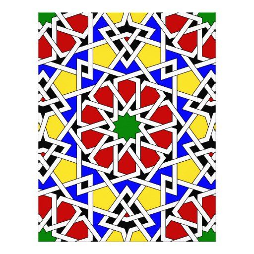 Papel con membrete geométrico islámico del modelo membrete