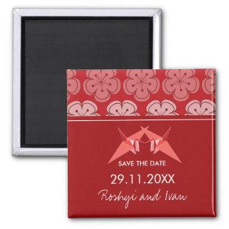 Paper Cranes + Sakura Pattern Save The Date Magnet
