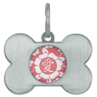 Paper Cut Flowers • Lovely Pink Pet ID Tag