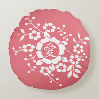 Paper Cut Flowers • Lovely Pink Round Pillow
