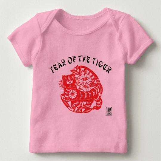 Paper Cut Tiger Baby T-Shirt