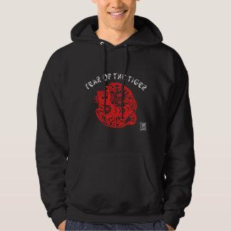 Paper Cut Tiger Black Sweatshirt