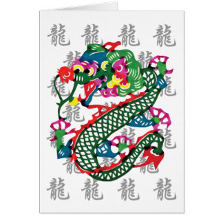 Paper Cut Year of The Dragon Gift Card
