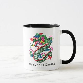 Paper Cut Year of The Dragon Gift Mug