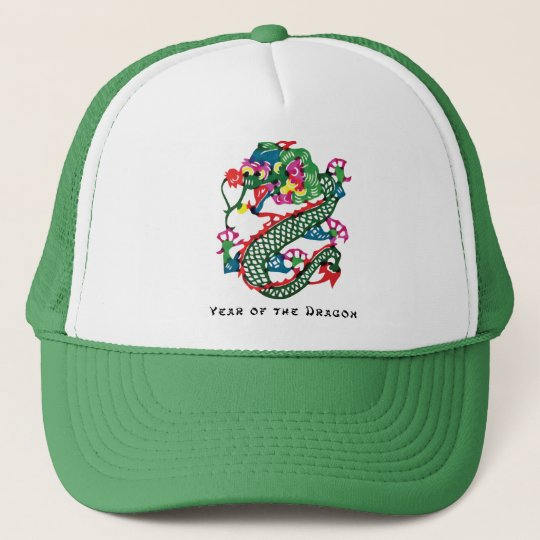 Paper Cut Year of The Dragon Gift Trucker Hat