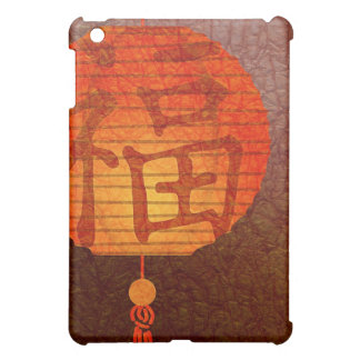 Paper Lantern iPad Mini Case