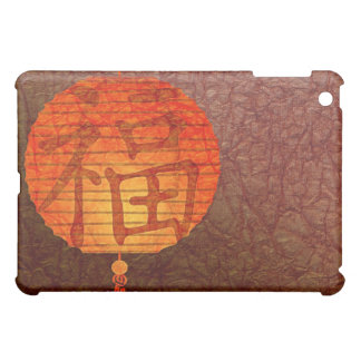 Paper Lantern iPad Mini Cover