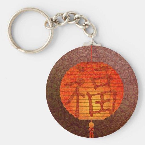 Paper Lantern Keychain