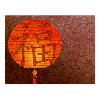 Paper Lantern Post Card