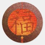 Paper Lantern Round Stickers