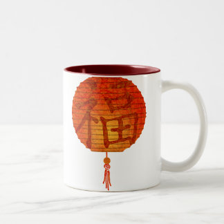 Paper Lantern Two-Tone Coffee Mug