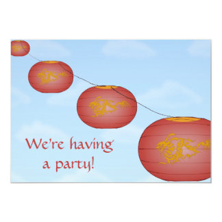 Paper Lanterns Customizable Party Invitation
