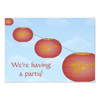 Paper Lanterns Customizable Party Invitation