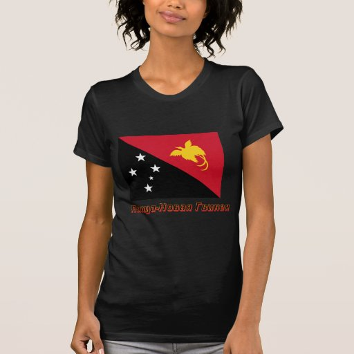 Papua-New Guinea Flag with name in Russian Tee Shirt