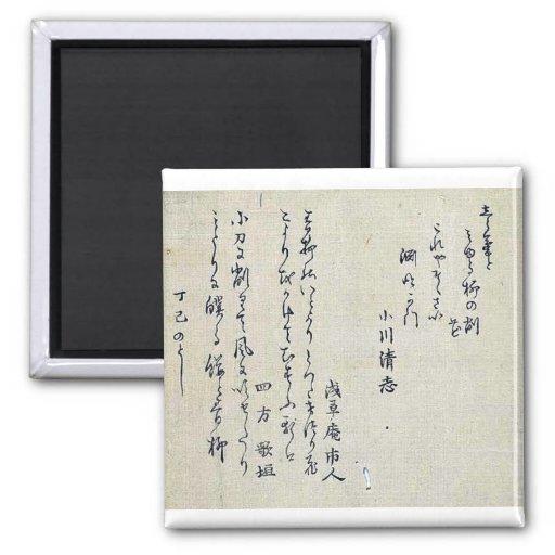 Paquete del sauce que ofrece por Katsushika, Hokus Imán Cuadrado