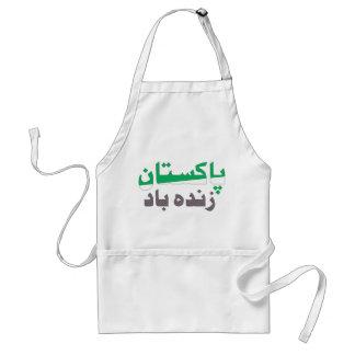 Paquistán Zindabaad (largos vivos) Delantales