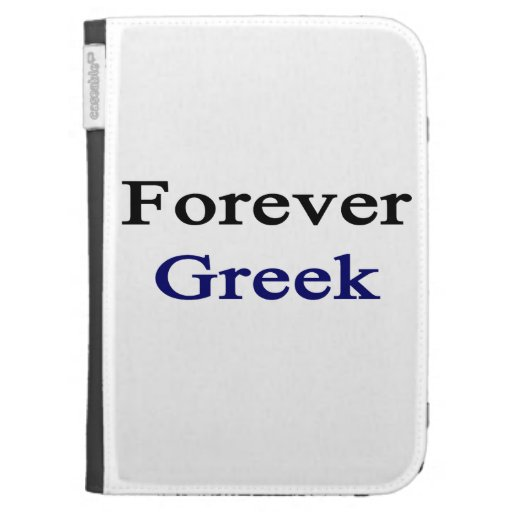 Para siempre Griego