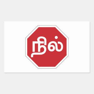 Parada, Tamil Nadu, señal de tráfico, la India Pegatina Rectangular
