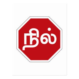 Parada, Tamil Nadu, señal de tráfico, la India Postales