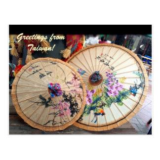 Paraguas de bambú hermosos de Taiwán Postal