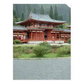 Paraíso pacífico tarjetas postales